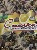 Набор рюмок Минск