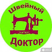 Ремонт швейных машин Бобруйск ИП Комаров ЮП Бобруйск
