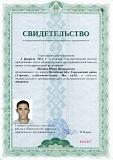 Дизайн проект коттеджа Могилев