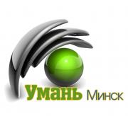 Столбы для забора Минск