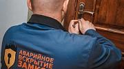 Аварийное вскрытие замков (Квартира, гараж и т. д. ) Минск