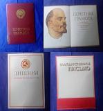 Папка юбиляру 50 лет + бонус Витебск