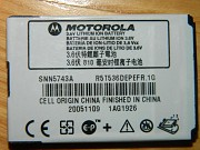 Аккумулятор для Motorola v980 модель SNN5743A Минск