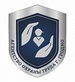 Обучение по всей Республики Беларусь Гродно