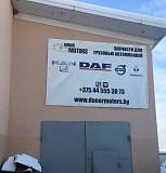 Грузовая разборка DonorMotors, запчасти б/у на тягачи MAN/Renault/DAF/ Дзержинск