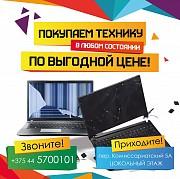 Быстро продать компьютерную технику в Могилеве Могилев