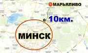 Сдается элитный коттедж, д. Марьяливо, 10км от Минска. Минск