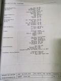 Термопластавтомат (Литьевая машина для литья под давлением) Stork SX-N 4400-3500 Гродно
