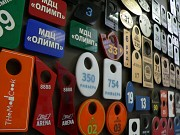 Все для ресторанов, клубов, кафе, кофеен и баров, учреждений! Минск