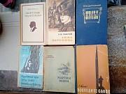 Книги Брест