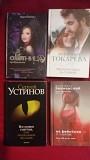 Книги разных жанров Минск