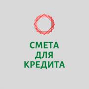 Услуги сметчика Могилев