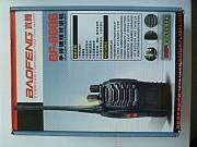 Радиостанция Baofeng BF-888S Минск