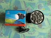Светодиодный фонарь headlight helmets Минск