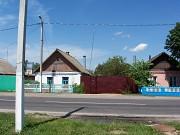 Продается дом Гомель