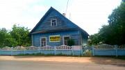 Продам дом в Вилейском районе, д. Илья, 65 км от Минска Вилейка