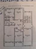 Продам 4 комнатную квартиру Гродно