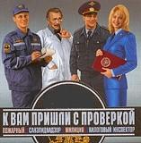 Программа производственного контроля Минск