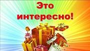 Администратор без опыта Минск