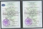 Охрана труда в организации Минск