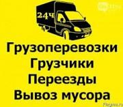 Перевозки, вывоз мусора, грузчики Витебск
