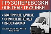 Грузоперевозки Витебск