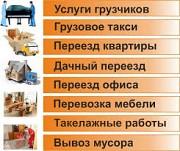 Грузоперевозки, демонтаж, вывоз мусора, грузчики Витебск