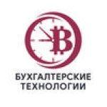 Обслуживание кадрового учёта Минск