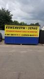 Магазин «Комбикорм. Зерно» Логойск
