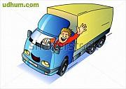 Транспорт, грузчики, переезд. 20 м³, до 3 тн, 6 метров Минск