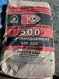 Портландцемент М-500 Д20 25 кг Брест
