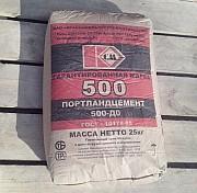 Портландцемент М-500 Д0 25 кг Брест
