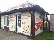 Продается готовый бизнес по продаже электроинструмента, крепежа, садовой техники и строительных мате Заславль