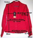 Блузка красная, новая, р. 44-46 Брест
