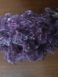 Волокно регенерированное цветное Брест