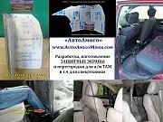 Taxi - Защитный экран, перегородка – от нападения! Минск