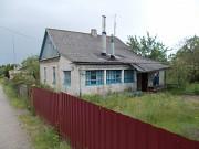 Продам дом Минск