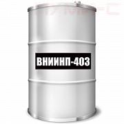 Масло ВНИИНП 403 Минск