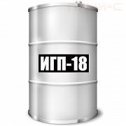 Индустриальное масло ИГП-18 Минск
