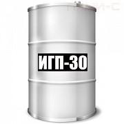 Индустриальное масло ИГП-30 Минск