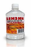 Нефрас С-2 (Бензин Галоша) Минск