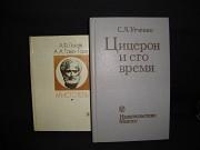 О классиках философского пера Минск