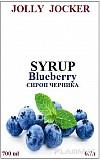 Сироп для кофе и коктейлей Черника Jolly Jocker Blueberry Минск