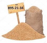 Комбикорм, Пшеница, ячмень, Овёс Витебск