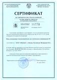 Весы торговые электронные Базар со стойкой Минск