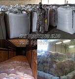 Фумигация сырья растительного и животного происхождения фосфином! Минск