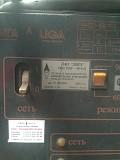 Установка воздушно-плазменной резки металла, мод. УПР 901 УЗ Минск