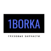 Грузовые запчасти в Республике Беларусь Сморгонь