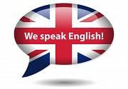 Английский для детей и взрослых Минск