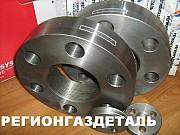 Фланец М33х2 ст.30ХМА ГОСТ 9399-81 Минск